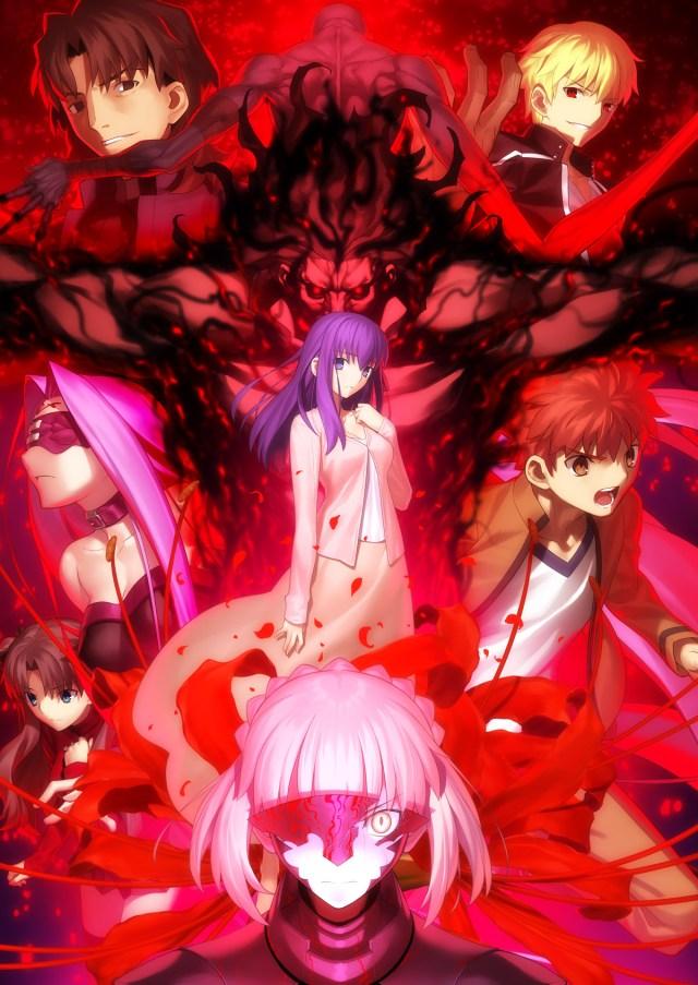 Fate/stay night Heaven's Feel II. lost butterfly poster