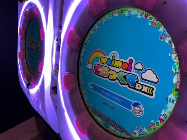 JAEPO 2019: Japan's Largest Arcade Expo Recap