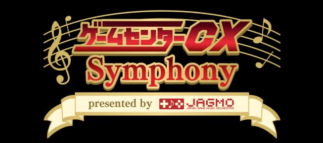 Gamecenter CX/Retro Game Master Symphony Concert Announced for April
