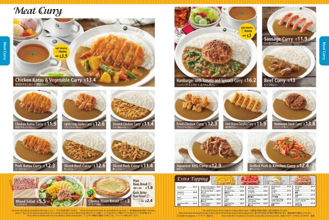 Coco Ichibanya London menu