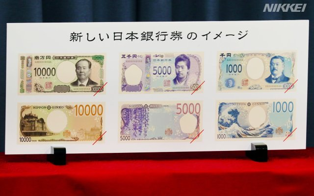 Government Officials Share Updated Currency Design as Japan Looms Closer to Reiwa Era