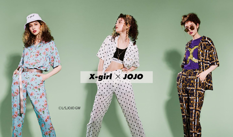 X,girl Calls on the Hyper,Stylistic Visuals of JoJo\u0027s