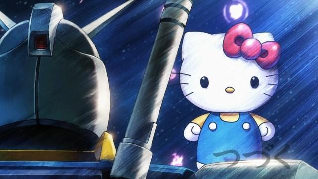 Gundam vs Hello Kitty project story trailer 1