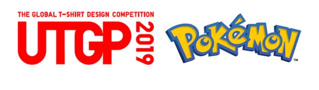 Pokémon x UNIQLO's UTGP 2019 Winner Caught Violating The Competition's Rules
