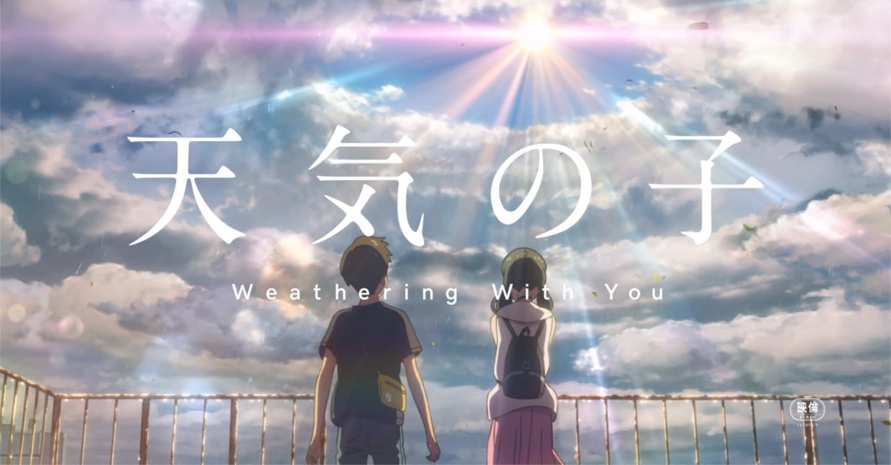 Gkids Bring Makoto Shinkai S Weathering With You To U S Theaters In Early 2020 Otaquest