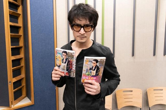 Kenjiro Tsuda with GOKUSHUFUDOU manga