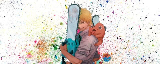 Chainsaw Man: Manga on the Edge