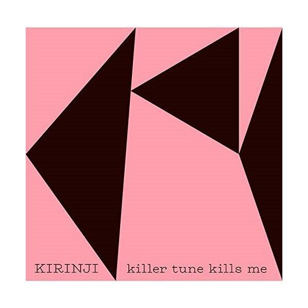 "Celebrated Japanese Rockers KIRINJI Recruit YonYon for New Single ""killer tune kills me"""