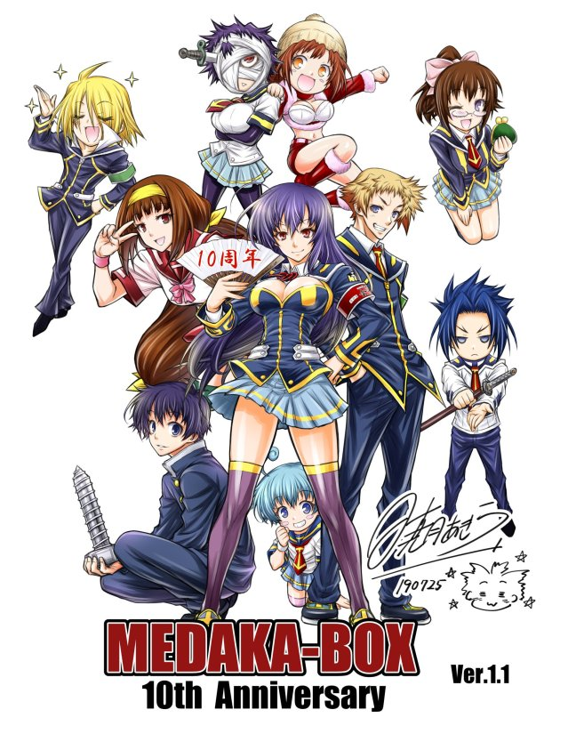 Medaka Box 10th anniversary illustration version 1.1