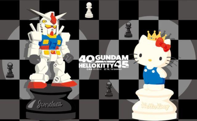 Gundam vs Hello Kitty Has Chess Themed Goods