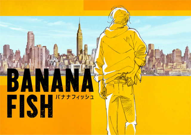 BANANA FISH Loves NYC in New Apparel Collection