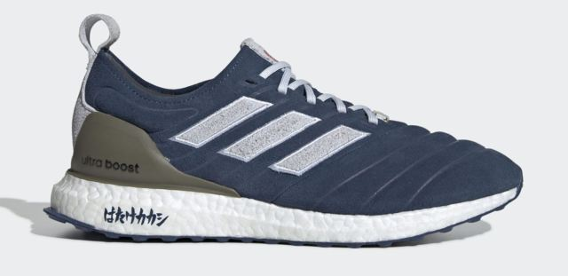 The Kakashi Naruto x Adidas Shoe Unveiled