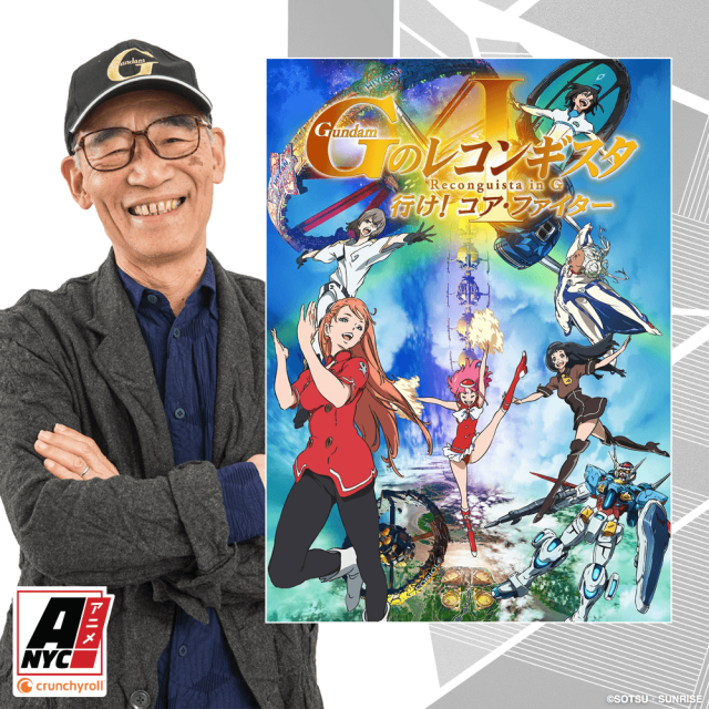 Tomino Anime NYC