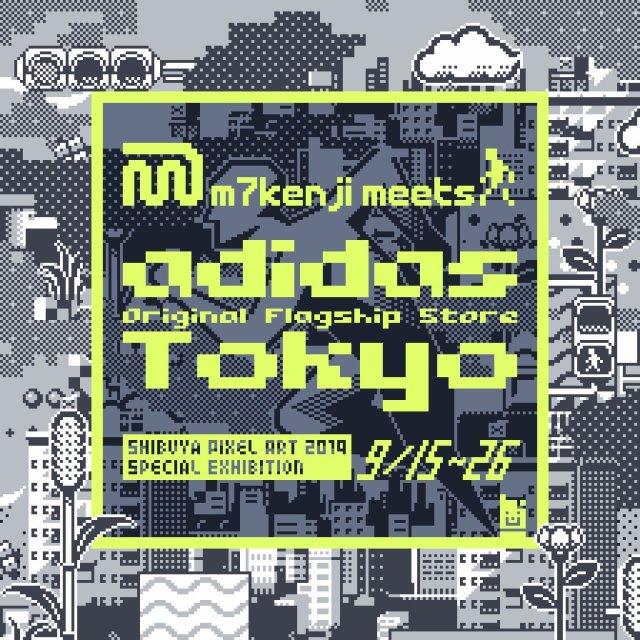 m7kenji Teams With Adidas for Shibuya Pop Up