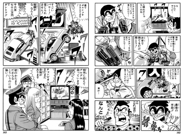 Saito Yuu blog