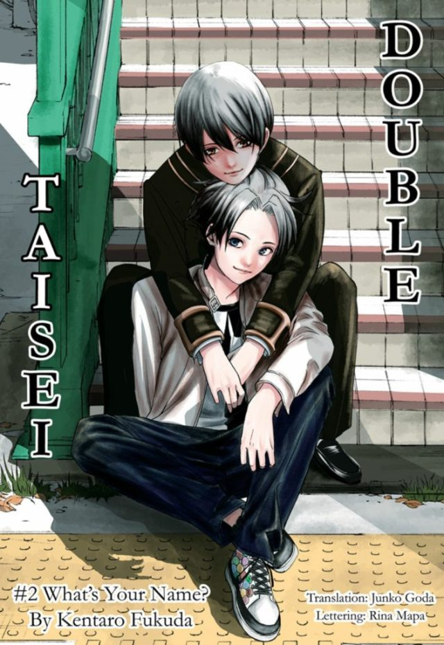 Double Taisei