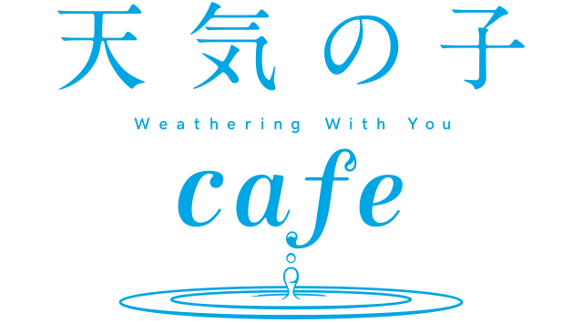Weathering With You café