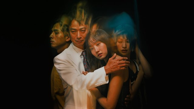 The Forest of Love Review: Sion Sono's Disturbed, Riveting Masterpiece