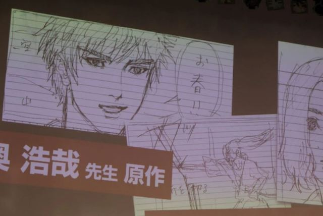 Hiroya OKu Historical Manga
