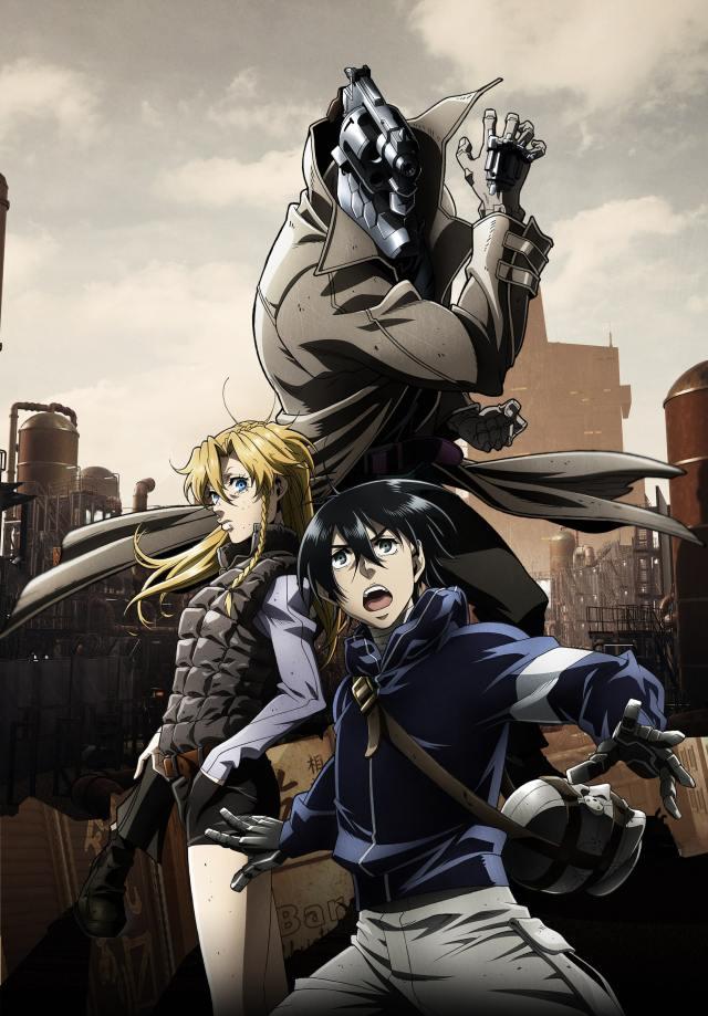 No Guns Life anime key visual