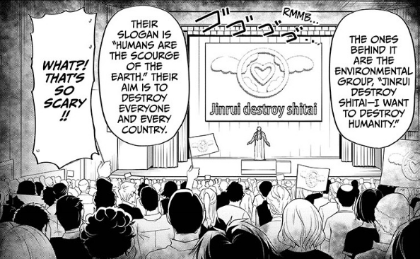 Mission: Yozakura Family chapter 11
