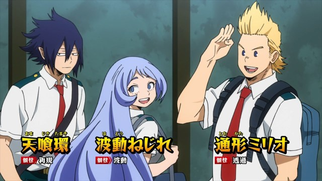My Hero Academia 4 Episode 6 Review Slow Down Set Up Otaquest Deku and friends prepare to take on the deadly yakuza group the shie hassaikai. my hero academia 4 episode 6 review