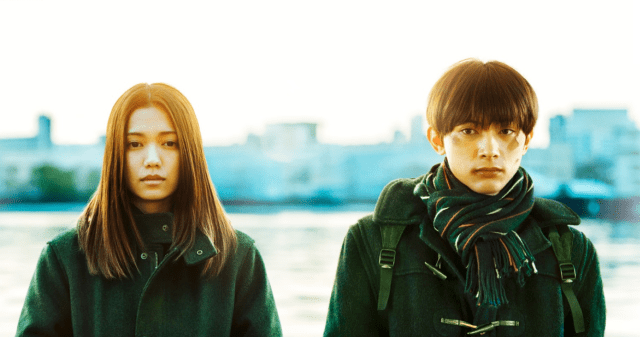How to Legally Watch Japanese Movies Internationally, Reality of Love and Netflix's River's Edge - Your Japanese Film Insight #2