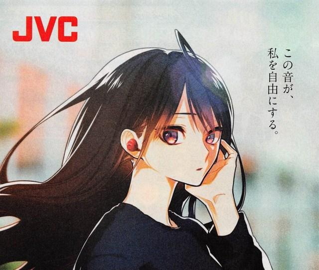 Yonagi Kei JVC