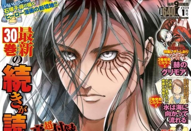 Bessatsu Shonen Magazine header