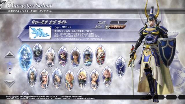 Dissidia Character Select