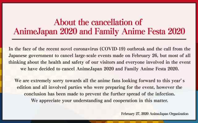 Anime Japan Canceled