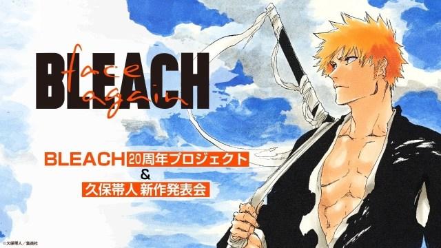 Bleach Finally Gets An Anime Continuation