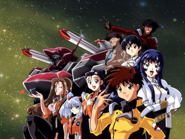 Don't Forget About Martian Successor Nadesico