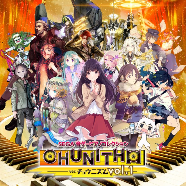 Welcome to the World of Chunithm