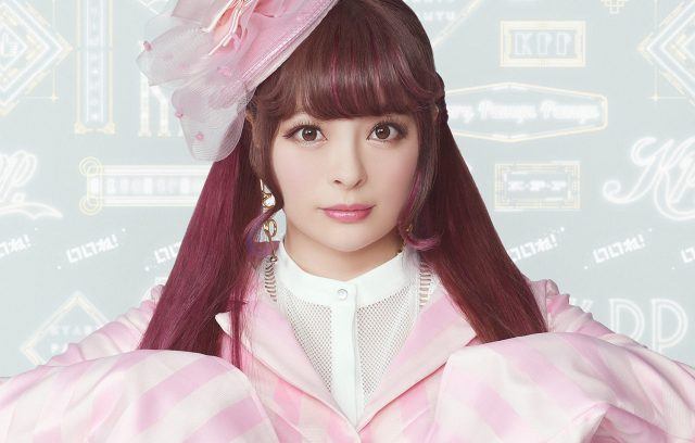 Kyary Pamyu Pamyu: From Harajuku to the World