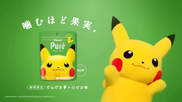 Kanro Pure Gummy Sweets Showcase Pikachu-Shaped Collaboration With Adorable Commercial