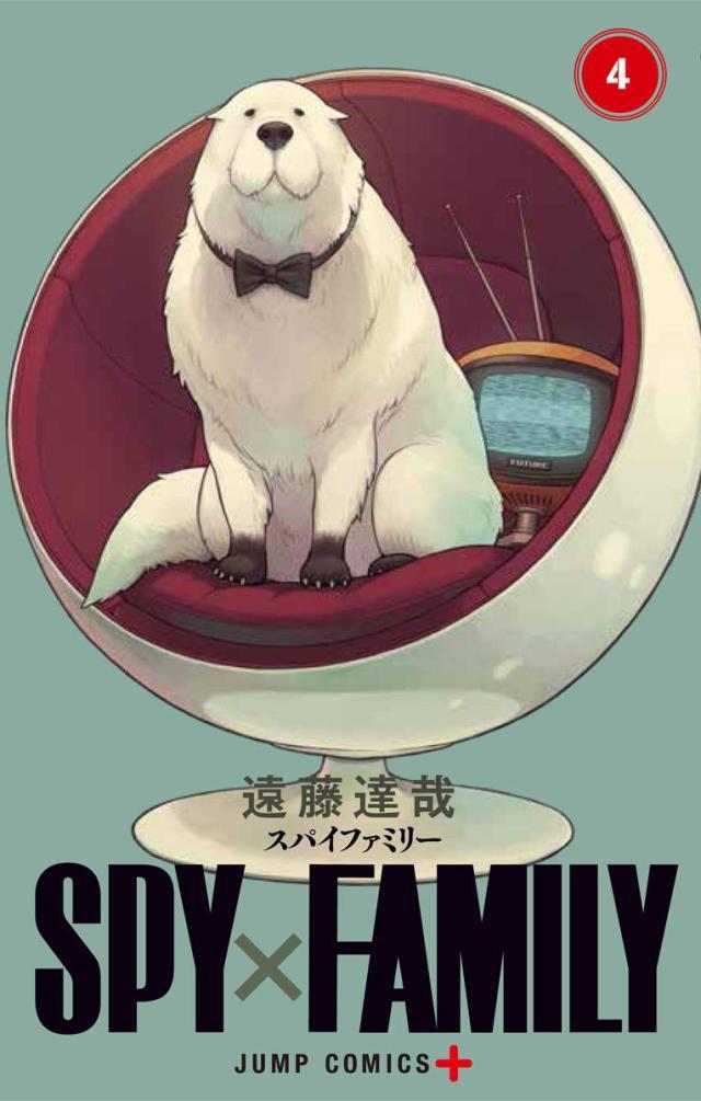 SPY x FAMILY volume 4