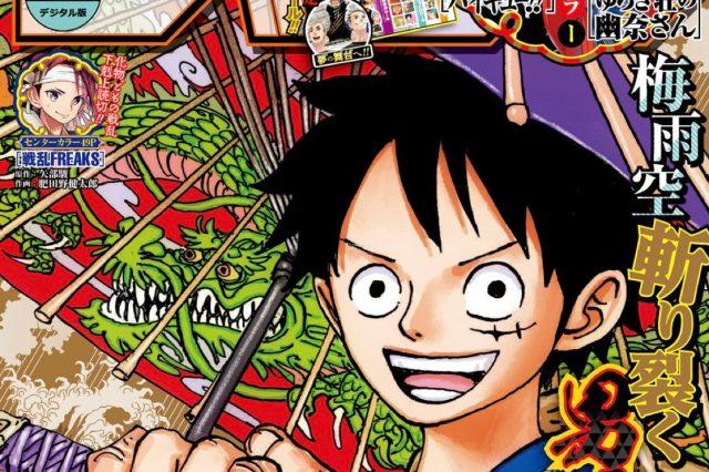 Weekly Shonen Jump issue 27