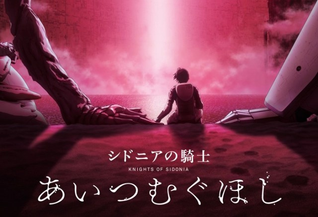 Brand-New Knights of Sidonia Movie Featuring Original Story Scheduled for 2021