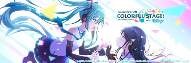 Project Sekai: Colorful Stage ft. Hatsune Miku Mobile Game To Release September 30th, Details Virtual Live Feature