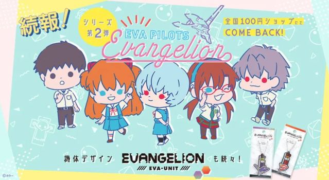 The Eva Pilots 100 Yen Collection Makes Angel Fighting Affordable