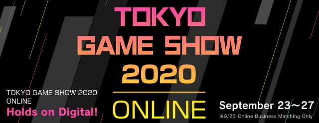 Tokyo Game Show Organizers Discuss How Online Could Shape Hybrid Future of Event in Famitsu Interview
