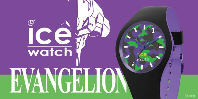 Ice Watch EVA Promotional Image