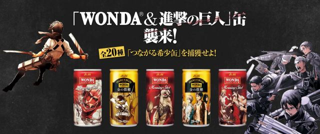 Attack on Titan Wonda