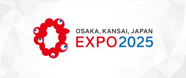 Osaka-Kansai Expo 2025 logo
