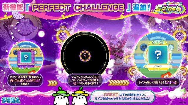 Deluxe Splash Perfect Challenge