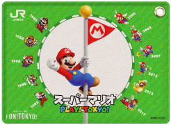JR East Stamp Rally, Video Game Art Celebrates 35 Years of Super Mario