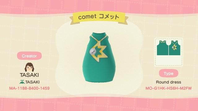 comet dress