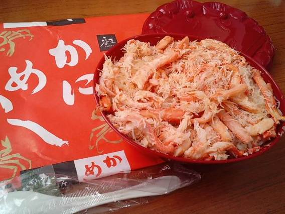 Ekiben: Using Train Station Lunches to Explore the Vastness of Japanese Cuisine