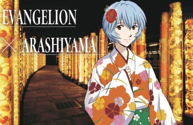 Evangelion Arashiyama